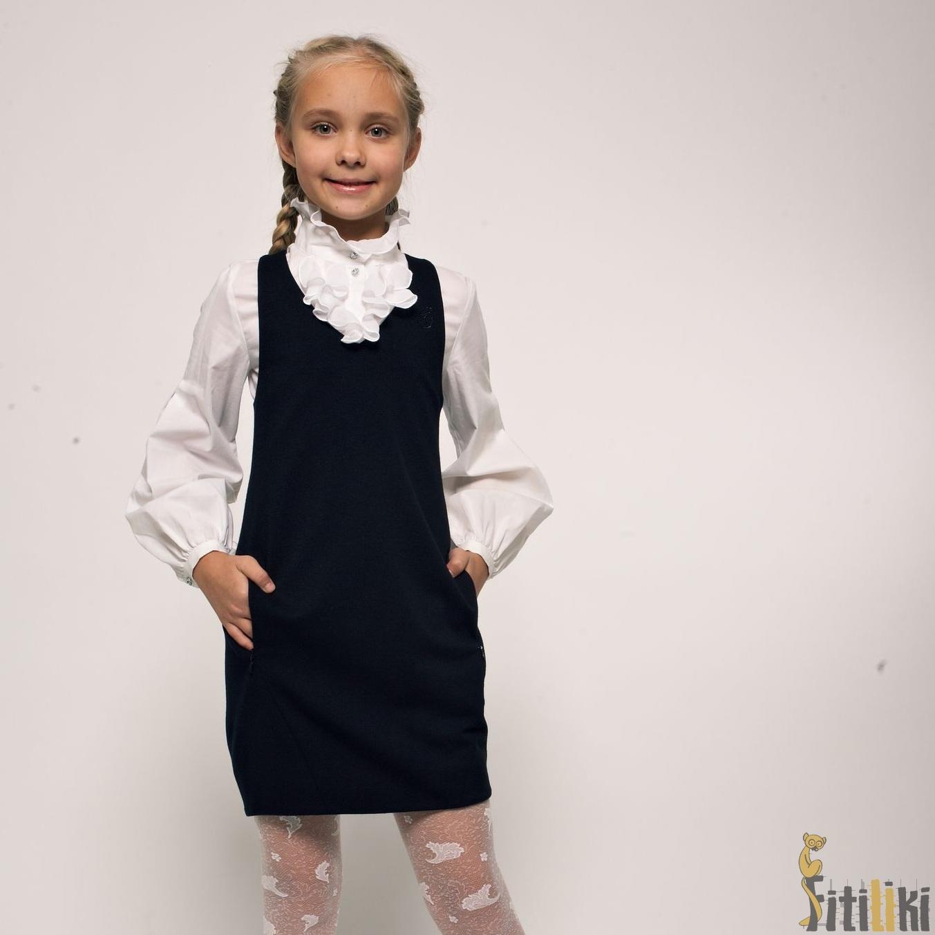 ... школьный для девочки Cleverly, Россия